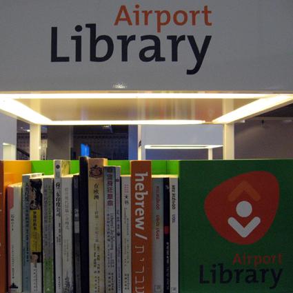 Servizio gratuito della biblioteca di Amsterdam Schiphol